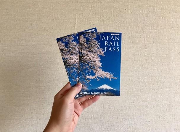 Japan Rail Pass - JR Pass 2