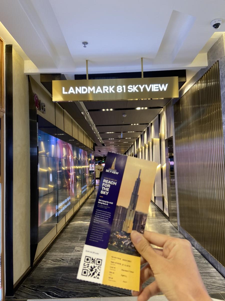 Landmark 81 Skyview Observatory Deck Ticket